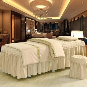 缇妃韩式纯色柔肤棉美容床罩四件套批发美容院专用SPA按摩床定做美容床罩