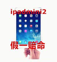 Apple/�O�� iPad mini(16G)WIFI��ipadmini2 mini2����2ƽ�����