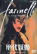 Кино Farinelli Il Castrato DVD