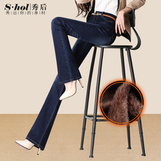 Jeans for women Showhol xh6012