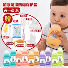 Бутылочка для кормления Bestborn