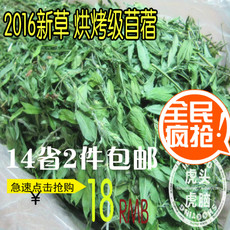 OTHER 14 14 500G
