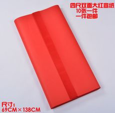 Сюаньчэнская бумага из бамбуковых волокон 10