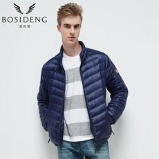 Пуховик мужской Bosideng b1501013