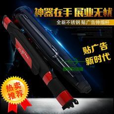 Щипцы Горячая распродажа телескопическая штанга промышленности