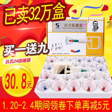 Lu (medical devices) 24
