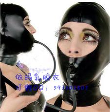 Карнавальная маски IMACAT LaTeX 2016 Sm