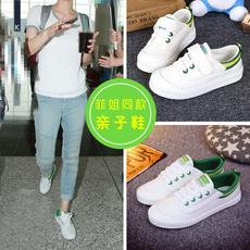Обувь для родителей и детей OTHER