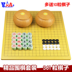 Китайские облавные шашки Hui Xin
