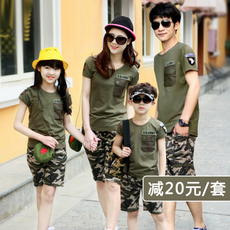 Family t-shirts Parenting community 4048 2017