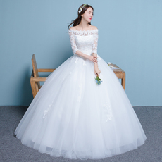 Wedding dress Love white sink saxn0089