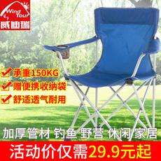 Табуреты и стулья для улицы Wind
