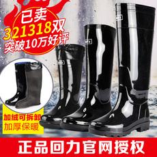 Резиновые сапоги Warrior hl81838
