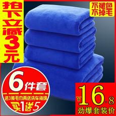 Чистящие салфетки Cleaning towel 60 160