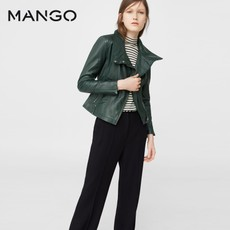 Leather jacket Mango 83090054 2017 1499