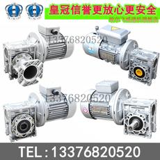 Червячный редуктор NMRV 380V/220V