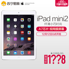 Планшет Apple Ipad Mini2 7.9 32G