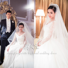 Wedding dress Lady in mind hs154