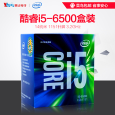 Процессор Intel I5-6500 3.2GHz LGA1151 CPU