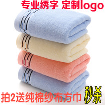 (Daily special) 4 put cotton towel cotton washcloth thickening large adult water wedding gift boxes