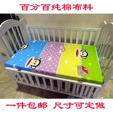 детская постель Ke kids