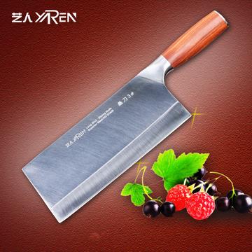 艺人不锈钢菜刀 家用厨房刀具开刃切片刀 大足龙水手工锻打切菜刀