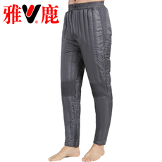 Insulated pants YaLoo llyy611