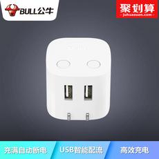 Зарядное устройство для мобильных телефонов BULL