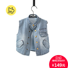 Children's vest MIPO mp17mj001l 2017