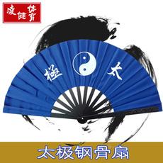 веер Ling Jian
