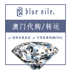 Браслет Blue nile Bluenile