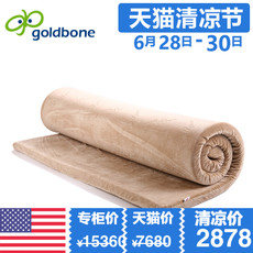 Матрац Bone gold goldbones B218 1.2