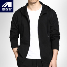 Full Zip Hooded