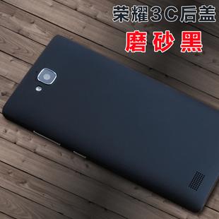 手机保护荣耀3C手机后盖 荣耀3C后盖套磨砂黑电池盖新款 华为壳手
