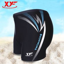 New Men's Swimming Trousers, Flat Corner Hot Spring, Large Size Professional Swimming Trousers, Fashion Swimming Suit, Men's Swimming Equipment