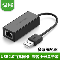 Адаптер USB Green/linking Usb RJ45