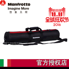 Чехол для штатива Manfrotto MT055CXPRO4 MT055XPRO3