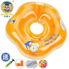 Детский спасательный круг Dr. Ma