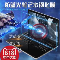 защитная пленка для ноутбука Asia first