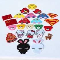 Baby children cloth baby clothes embroidered patches stickers embroidery hot stick gum figure selected
