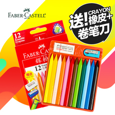 Карандаши детские Faber/Castell 24 12 FABER