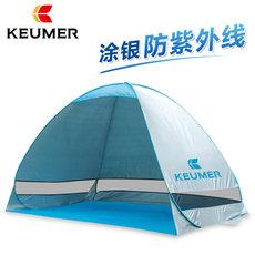 Палатка для рыбалки Guangjie GJ027 KEUMER