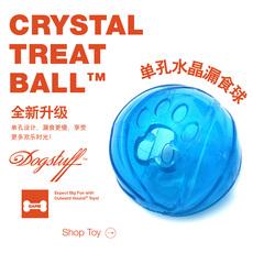 Мяч для животных Very cool f200001