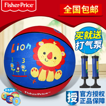 Fisher Price Fisher-price genuine 7-inch baby shot bouncing ball inflatable childrens toys small toy basketball