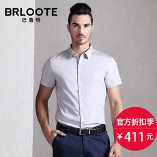 Рубашка мужская Brloote bx2766217 2017