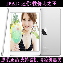 Apple/�O�� iPad mini wifi��(16G)iPadmini1����1��4G�����ƽ��