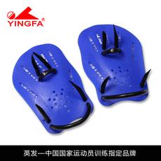 ласты для рук Climax yf_03
