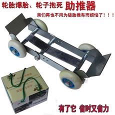 Тележка на колесах для перемещения скутера