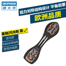 Скейтборды Vigor Decathlon 8276153 OXELO AD