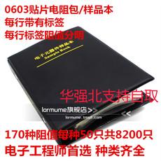 Резистор 0603 170 50 8500 1%